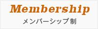 bn_membership