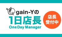 gain-Ytens